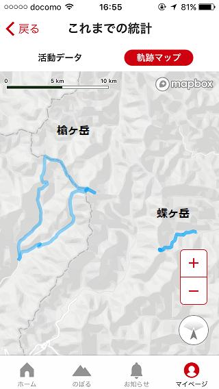 YAMAP 全国地図