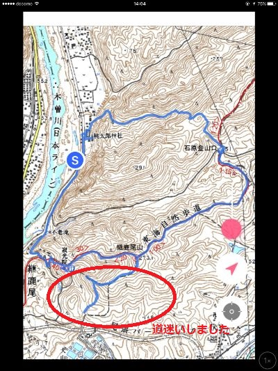 継鹿尾山~犬山寂光院周回コース地図